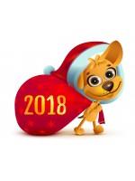 Новогодняя распродажа - 2018
